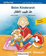 Beim Kinderarzt = Inda Tabibi el atfale
