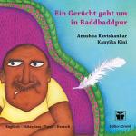 Ein Gerücht Geht um in Baddbaddpur = There's a Rumour Going Around Baddbaddpur = Patppril oru vatanti paraviyatu = patpatpuril oru sruti pracarikkunnu