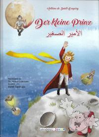 Der kleine Prinz = Al-Amir al-saghir